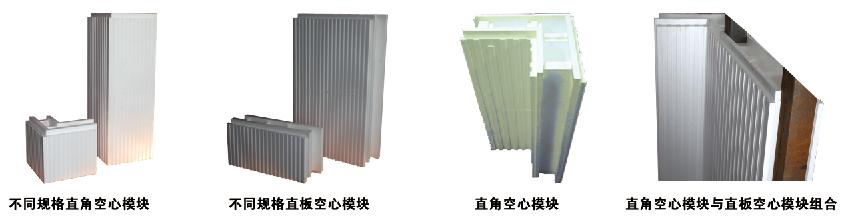 eps模块轻钢结构建筑节能体系